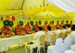 กทม.ทั่วไทยทำบุญปีใหม่ถวายเป็นพระราชกุศลร.9