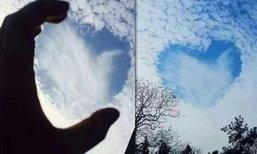 คนจีนเลิฟรับปีใหม่ แชร์ท้องฟ้าประหลาดคล้ายรูปหัวใจ