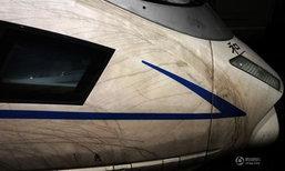 ชาวเน็ตจีนแห่แชร์ภาพรถไฟความเร็วสูงมีคราบฝุ่นดำ เหตุวิ่งผ่านหมอกควัน
