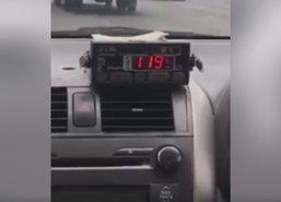 หนุ่มโวยเรียกแท็กซี่จากกระบุ่มแบน-สะพานใหม่ค่าโดยสาร1,100บ.