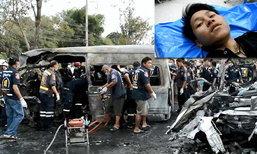 คืบหน้า! รถตู้ชนกระบะ ย่างสด 25 ศพ ชายรอดชีวิต เเขวนหลวงพ่อโต