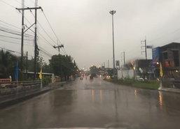 อุตุฯเตือนใต้ตอนล่างฝนตกหนักอ่าวไทยคลื่นลมแรงฉ.31