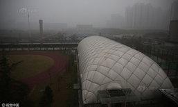 โรงเรียนจีนใช้โดมอากาศให้นร.เรียนวิชาพละ หลังเจอหมอกควันพิษต่อเนื่อง
