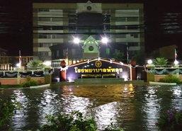 น้ำหลากท่วมตัวเมือง พัทลุงเร่งอพยพปชช.
