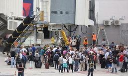 สหรัฐฯระทึก! กราดยิงที่สนามบินในฟลอริดา ตาย 5 เจ็บ 8