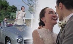 เจนสุดา โพสต์คลิปฉลองครบรอบแต่งงาน 1 ปี ฝีมือสามีตัดต่อให้