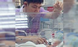 หมอทนดูไม่ได้ ขอยื้อชีวิตทารก พ่อแม่ไม่มีเงินรักษา