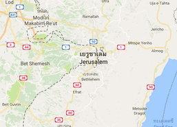 รถบรรทุกโจมตีเยรูซาเล็มดับ4เจ็บ15