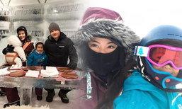 พลอย จินดาโชติ ลุยหิมะกับสามีและลูกๆ ที่ไม่ค่อยออกสื่อ