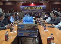จันทบุรีจัดกิจกรรมช่วยผู้ประสบอุทกภัยทางภาคใต้