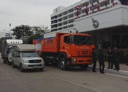 กองทัพไทยปล่อยขบวนรถช่วยน้ำท่วมภาคใต้