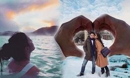 สวยและรวยมาก เอมมี่ มรกต ควงสามีเที่ยวบลูลากูน ไอซ์แลนด์