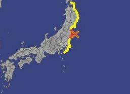 ญี่ปุ่นลดเตือนระวังคลื่นสึนามิหลังดินไหวแล้ว