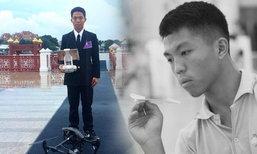 """อธิการบดีม.รังสิต ประกาศให้ทุนการศึกษา """"หม่อง ทองดี"""" แม้ยังไร้สัญชาติไทย"""