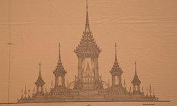 กรมศิลปากรคาดสร้างพระเมรุมาศเสร็จ กันยายน ปี 60