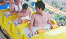 ญี่ปุ่นสร้างสวนสนุกน้ำพุร้อน หลังคลิปโปรโมตมียอดวิวเกิน 1 ล้านวิว
