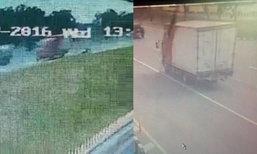 หนุ่มวอนชาวเน็ตช่วย รถไปรษณีย์ชนแม่ยายแล้วหนี ล่าสุด ยังไม่รู้สึกตัว
