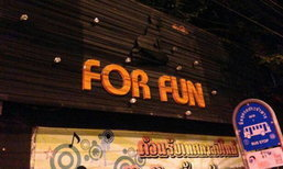 """ไฟไหม้ร้านคาราโอเกะ """"For Fun"""" ประชาชื่น ไร้เจ็บ"""