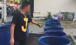 ตำรวจเผย แม่เด็กเอาศพลูกทิ้งขยะ เครียดสามีติดคุก