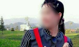 ธรรมกายอ้างสาวป่วยหอบหืดเสียชีวิต เซ่น ม.44 รายที่ 2
