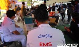 หน่วยพยาบาลปฏิเสธหลงทาง ทำผู้ป่วยเสียชีวิตในวัดพระธรรมกาย