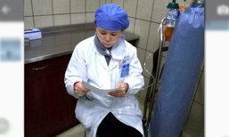 ผู้คนชื่นชม แพทย์หญิงจีนท้องแก่ 7 เดือน รับออกซิเจนไป ตรวจคนไข้ไป