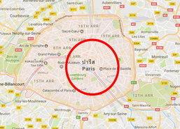 ลอบวางระเบิดหน้าIMFในฝรั่งเศสบาดเจ็บ1