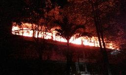 ไฟไหม้สำนักงานใหญ่การประปา แจ้งวัฒนะ อาคารเริ่มทรุด