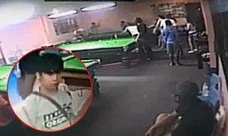 """เปิดใจเพื่อน """"น้องโป๊ยเซียน"""" หนุ่มเกียรตินิยม ถูกลูกตำรวจใช้ไม้คิวตีหัวจนตาย"""