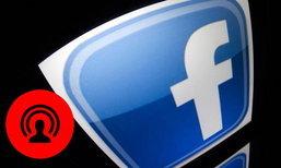 สาววัย 15  ถูกล่วงละเมิดทางเพศถ่ายทอดผ่านเฟสบุ๊คไลฟ์ คนดูกว่า 40 คนไม่มีใครแจ้งตำรวจ