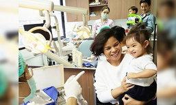 """ลุ้นหนักมาก """"อลิน อลัน"""" ไปหาคุณหมอฟันครั้งแรกในชีวิต"""