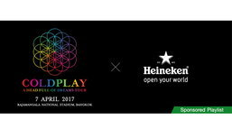 ลุ้นรับบัตรคอนเสิร์ต Coldplay: A Head Full of Dreams Tour วันที่ 7 เมษายนนี้ กับ Heineken