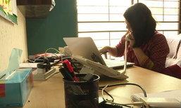 ปากีสถานเปิดสายด่วนช่วยเหลือหญิงถูกคุกคามออนไลน์