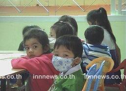 สธ.ห่วงเด็กคน,ชราเสี่ยงป่วยอากาศเปลี่ยน