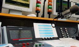 """นอร์เวย์เตรียมเลิกใช้  """"วิทยุเอฟเอ็ม"""" เป็นประเทศแรกในโลก"""