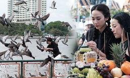 อั้ม พัชราภา ยกแก๊งเพื่อนทำบุญ สุดฮาให้อาหารนกแต่เจอแจ็กพอต