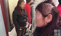มนุษย์ป้าจีนถูกดึงผมหลุดเป็นกระจุก เหตุคุยโทรศัพท์เสียงดังบนรถเมล์