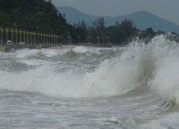 อุตุเตือนฉ.17ใต้ฝนตกหนัก-อ่าวไทยคลื่นสูง