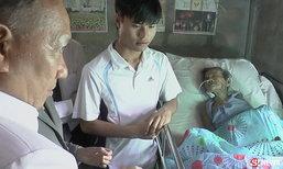 นักศึกษาหนุ่มยอดกตัญญู ดูแลย่าทวดป่วยติดเตียงตามลำพัง