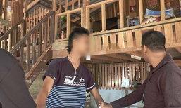 ตร.สะเดา รวบหนุ่มใช้ปืนยิงขึ้นฟ้า ขู่อดีตภรรยาให้กลับไปอยู่ด้วยกัน