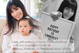 คิมเบอร์ลี่ ทำบุญวันเกิดครบเบญจเพส หมาก ให้ของขวัญสุดพิเศษ