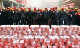 คุ้มค่า! ไซต์งานก่อสร้างเมืองจีนแจกโบนัสคนงานกว่า 12 ล้านหยวน