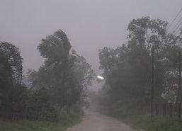 อุตุเตือนฉ.37ใต้ฝนตกหนักอ่าวไทยคลื่นลมแรง