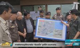 """ศาลพังงาอนุมัติหมายจับ """"ธัมมชโย"""" รุกป่าเสียหาย 5 ล้าน"""