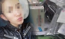 สาวไทยติดคุกโอมาน ล่าสุดได้รับการปล่อยตัวแล้ว