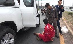 ระทึก! ตำรวจยิงล้อรถ หนุ่มซิ่งเเหกด่าน  อ้างกลัวถูกจับไม่ได้คาดเข็มขัดนิรภัย