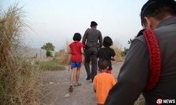 3 เด็กน้อยเล่านาทีระทึก ถูกหลอกขึ้นจยย.เข้าซอยเปลี่ยว