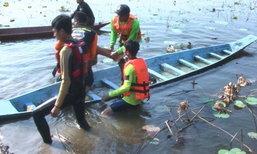 ลืออาถรรพ์ศาลปู่ตา นร.มัธยมเมืองช้างหนีเล่นน้ำอ่างฯ จมดับ 2 ศพ