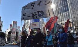 กลุ่มต่อต้านวันวาเลนไทน์ในญี่ปุ่นเดินขบวนประท้วง ชี้ความรักต้องไม่แข่งขันด้วยจำนวนช็อกโกแล็ต