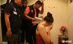 ทหาร-ตร.บุกสปาพัทยา หลังสืบแฝงสาวหน้าตาดีค้ากาม